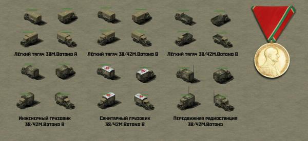 http://s6.uploads.ru/t/3Vbvd.jpg