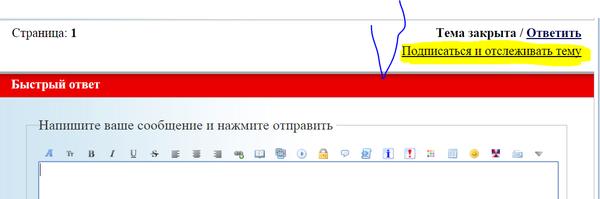 http://s6.uploads.ru/t/3YH81.png