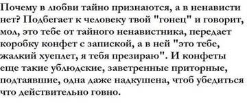 http://s6.uploads.ru/t/3a1DT.jpg