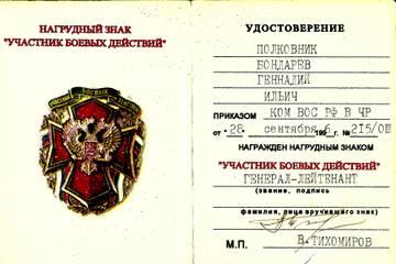 http://s6.uploads.ru/t/3blou.jpg