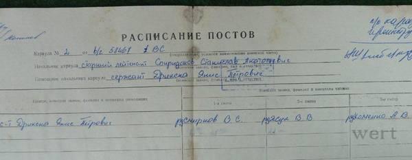 http://s6.uploads.ru/t/3eA8W.jpg