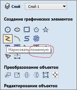 http://s6.uploads.ru/t/3ekOv.jpg