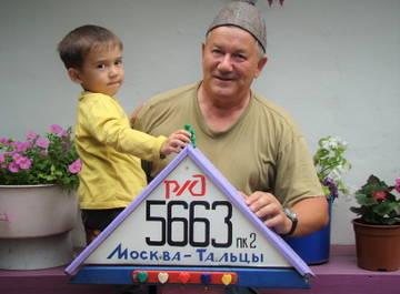 http://s6.uploads.ru/t/3h10V.jpg