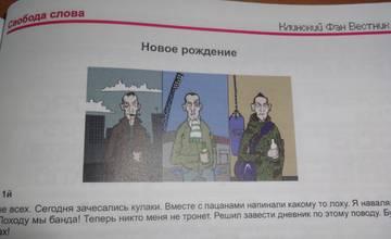 http://s6.uploads.ru/t/3ixLQ.jpg
