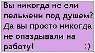 http://s6.uploads.ru/t/3kWhK.jpg