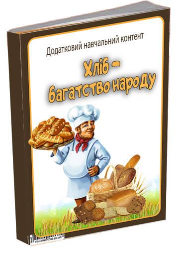 http://s6.uploads.ru/t/3kgAz.jpg
