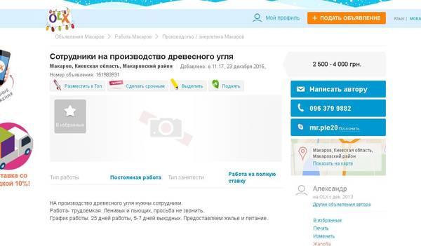 http://s6.uploads.ru/t/3lu9o.jpg