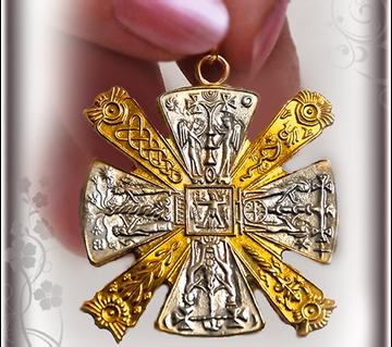 Славянские Кресты