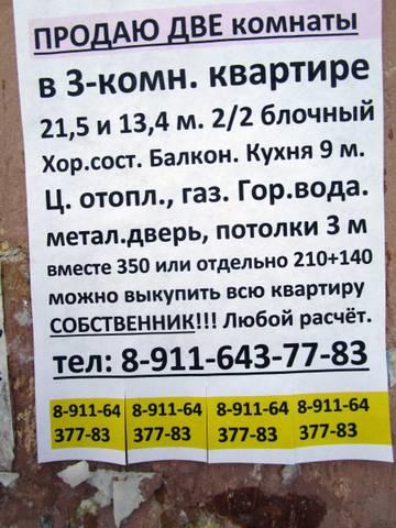 http://s6.uploads.ru/t/40Hpk.jpg