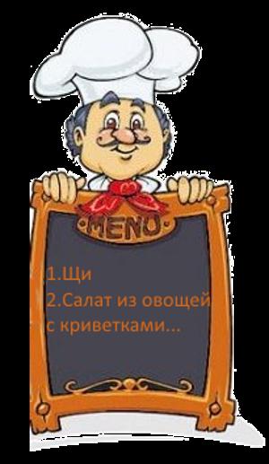 http://s6.uploads.ru/t/43EmQ.png