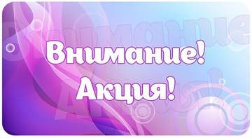 http://s6.uploads.ru/t/467rZ.jpg