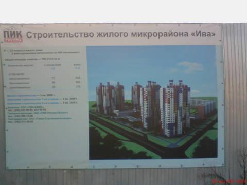 http://s6.uploads.ru/t/46IYv.jpg