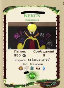 http://s6.uploads.ru/t/47PJj.png