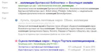 http://s6.uploads.ru/t/4Aa1H.jpg