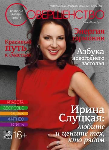 http://s6.uploads.ru/t/4Kvy8.jpg