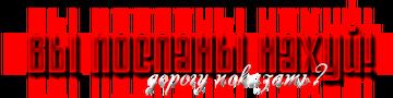 http://s6.uploads.ru/t/4LDdp.png
