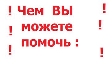 http://s6.uploads.ru/t/4Mr9L.png