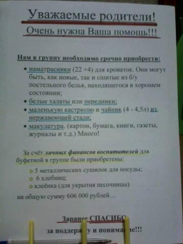 http://s6.uploads.ru/t/4SgEX.jpg