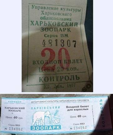 http://s6.uploads.ru/t/4XRkD.jpg