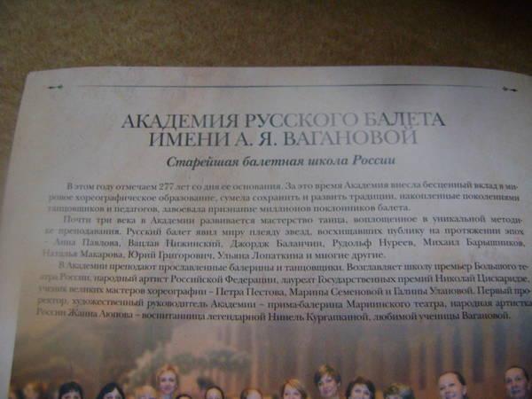 http://s6.uploads.ru/t/4Xo05.jpg