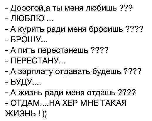 http://s6.uploads.ru/t/4Yv59.jpg