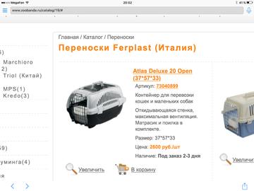 http://s6.uploads.ru/t/4cRPk.png