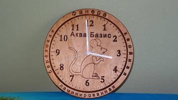 http://s6.uploads.ru/t/4kevO.jpg