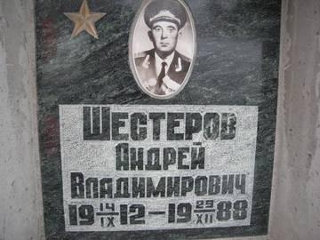 http://s6.uploads.ru/t/4ofzG.jpg