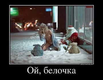 http://s6.uploads.ru/t/4pxZd.jpg