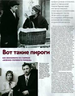 http://s6.uploads.ru/t/4su0W.jpg