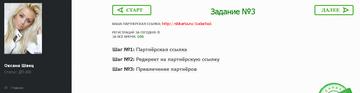 http://s6.uploads.ru/t/4wc8h.png
