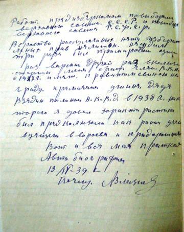 http://s6.uploads.ru/t/4zUwv.jpg