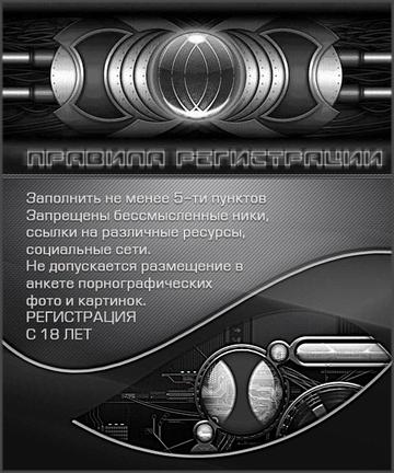 http://s6.uploads.ru/t/50ONr.png