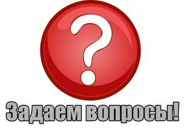 http://s6.uploads.ru/t/54EWb.jpg