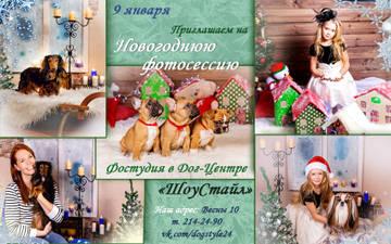 http://s6.uploads.ru/t/54QpM.jpg