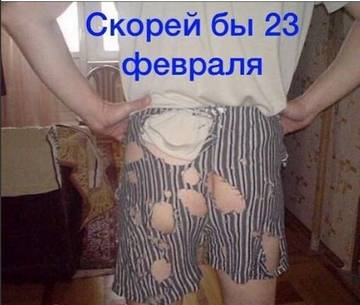 http://s6.uploads.ru/t/5DaJI.jpg