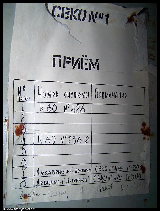 http://s6.uploads.ru/t/5GiWT.jpg