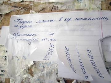 http://s6.uploads.ru/t/5Kyzu.jpg