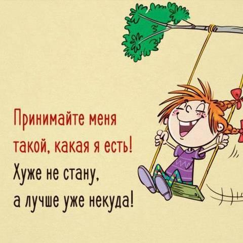 http://s6.uploads.ru/t/5O2KL.jpg