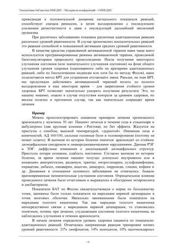 http://s6.uploads.ru/t/5PJOq.jpg