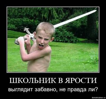 http://s6.uploads.ru/t/5Vhek.jpg
