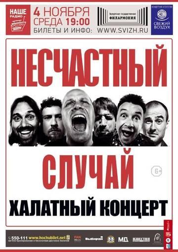 http://s6.uploads.ru/t/5W7nc.jpg