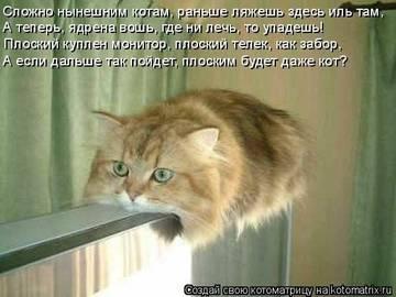 http://s6.uploads.ru/t/5YPuo.jpg