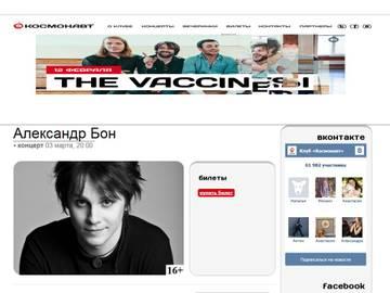 http://s6.uploads.ru/t/5bSUu.jpg