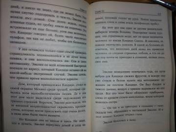 http://s6.uploads.ru/t/5etSH.jpg