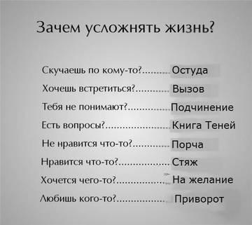 http://s6.uploads.ru/t/5fSr0.jpg