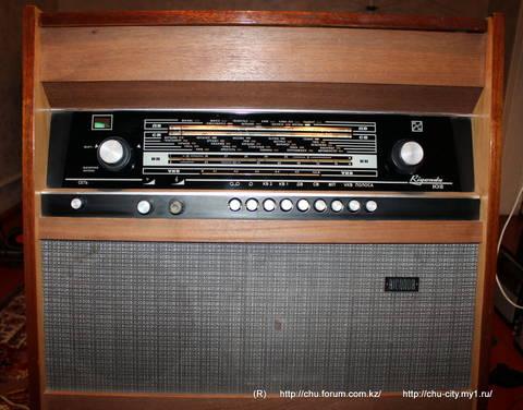 Монофоническая сетевая радиола