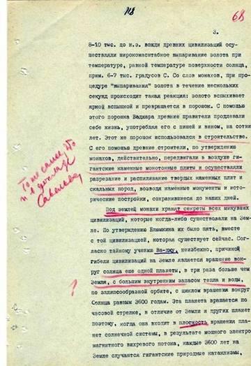 http://s6.uploads.ru/t/5ib47.jpg