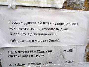 http://s6.uploads.ru/t/5t7LV.jpg