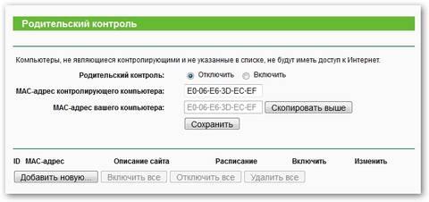 http://s6.uploads.ru/t/5ycJa.jpg